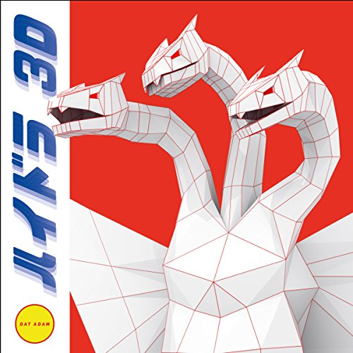 HYDRA 3D CYBER PACK (limitiert, inkl. CD, Mundmaske, USB-Stick & Poster-Gutschein)