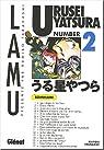 Urusei Yatsura - Lamu, tome 2 par Takahashi