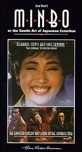 Minbo [VHS]