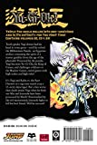 Yu-Gi-Oh! (3-in-1 Edition), Vol. 8: Includes Vols. 22, 23 & 24