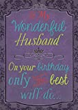 Silver Foil Crown and Trim on Purple: Husband - Designer Greetings Funny Birthday Card