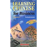 Learning Chinese for business, part two