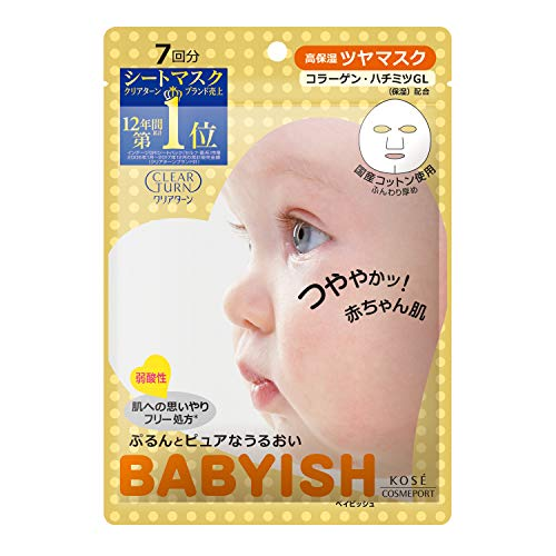 Kose Moisture (KOSE Clear Turn Babyish Moisture Shiny Mask, Yellow, 7 Count)