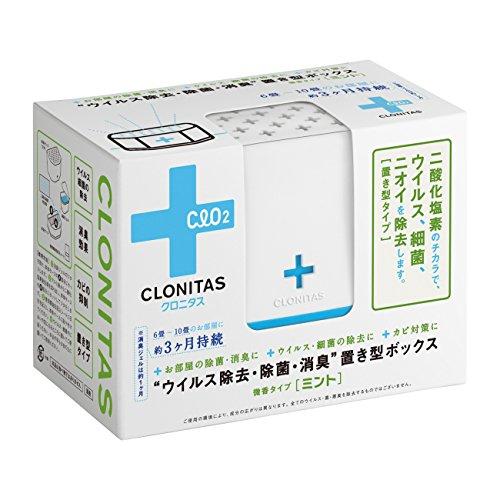クロニタス 置き型ボックス ミント(ウイルス除去?除菌?消臭 持続期間約3ヶ月(ジェルの持続期間は約1ヶ月))