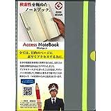 コクヨ 社内用紙 角8 給料袋 100枚 シン-130N