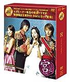 [DVD]宮~Love in Palace <韓流10周年特別企画DVD-BOX>(8枚組+特典ディスク)【期