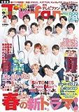 TVfan 2019年 05 月号 [雑誌]