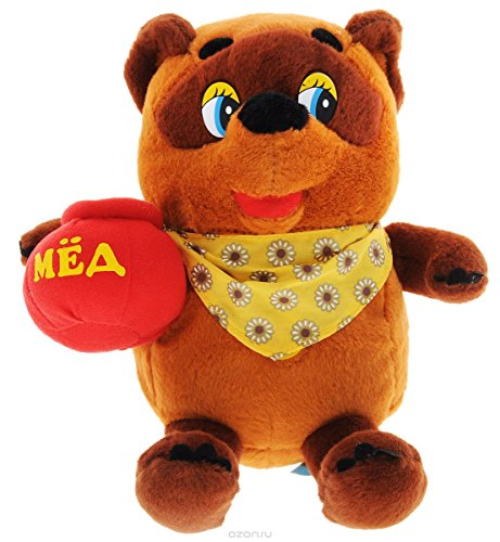 (Russian Winnie The Pooh With Honey Pot Soft Plush Russian Speaking Toy)