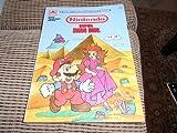 Nintendo/Super Mario Bros Giant, Golden Books Staff, 0307032523