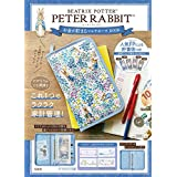 PETER RABBIT お金が貯まるマルチポーチ BOOK