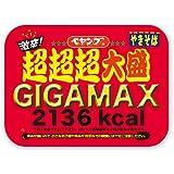 まるか食品 ペヤング 激辛やきそば超超超大盛GIGAMAX 431g×8個