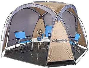 COLUMBUS Carpa Shadow Familiar con Protección Solar UV 30. Fácil Acampadas, Excursiones, Picnic o la Playa. 8,5 Metros Cuadrados. Dimensiones 300 x ...