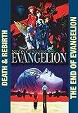 Neon Genesis Evangelion Movie Collection - Death & Rebirth,the End of Evangelion