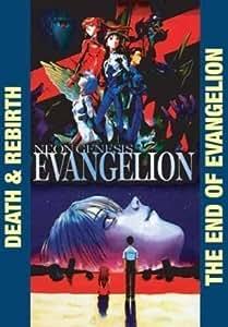 neon genesis evangelion death & rebirth stream german