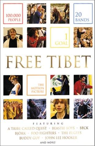 Tibet Rocks - Free Tibet