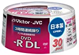 Made in Japan VD-R215CS30 30 pieces 8x wide printable Victor white video for DVD-R single-sided, dual-layer for CPRM