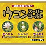 ユウキ製薬 ウコンスーパーゴールド分包 30-60日分 5粒×60包