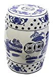 Sagebrook Home 11998 Ceramic Garden Stool, Blue/White Ceramic, 13 x 13 x 18 Inches