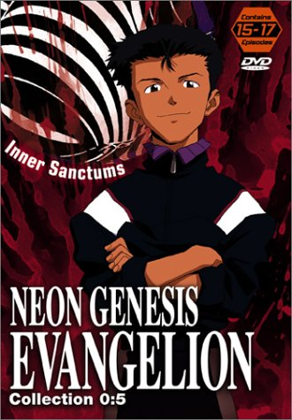 neon-genesis-evangelion-collection-05-episodes-15-17