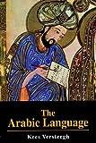 The Arabic Language (Islamic Surveys)