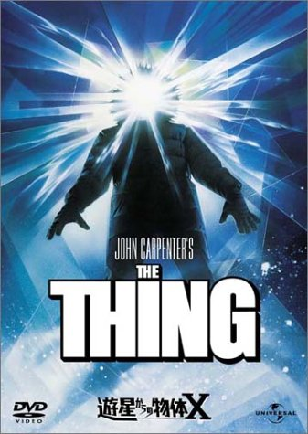 「THE THING」の画像検索結果