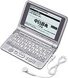 CASIO 電子辞書 Ex-word XD-ST7300 (25コンテンツ, 英語/音声中国語系, 6ヶ国語音声読み上げ機能&中国語ネイティブ音声機能, バックライトつきスーパー高精細液晶, トリプル追加機能搭載)