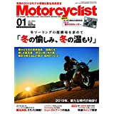 Motorcyclist 2019年1月号