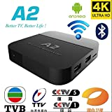 2019 A2 4K Ultra HD Chinese/Hong Kong/TaiwanIPTV Device in The Market