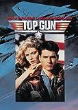 Top Gun - Tom Cruise as Maverick; Kelly McGillis as Charlie; Val Kilmer as Iceman; Anthon DVD