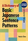 A Dictionary of Basic Japanese Sentence Patterns (Kodansha Dictionary)