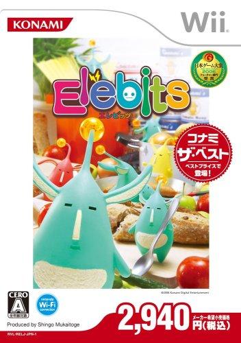 Elebits (Konami the Best) [Japan Import]