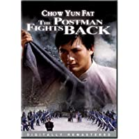 Postman Fights Back, the [Import]