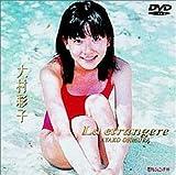 JAPANESE gravure IDOL Nittelegenic ' 99 big Aya child La etrangere [DVD]