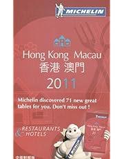 Michelin Guide Hong Kong ; Macau 2011