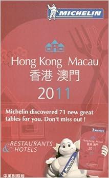 Michelin Guide Hong Kong Macau 2011 2011: Hotels and Restaurants (Michelin Guides)