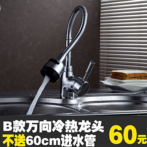B Lpophy Bathroom Sink Mixer Taps Faucet Bath Waterfall Cold and Hot Water Tap for Washroom Bathroom and Kitchen Hot and Cold redatable Copper Seven Characters H1