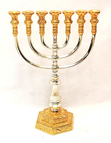 Large Menorah Gold & Silver Plated From Holy Land Jerusalem H/36 x W/25.5 CM by Jerusalem Menorah