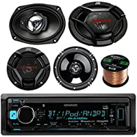 Kenwood KMMBT315U Car Stereo Bluetooth Digital Receiver Bundle Combo With 2x JVC CS-DR6930 6x9 3-Way Vehicle Coaxial Speakers + 2x CS-DR620 6.5 2-Way Audio Speakers + Enrock 50Ft 16g Speaker Wire