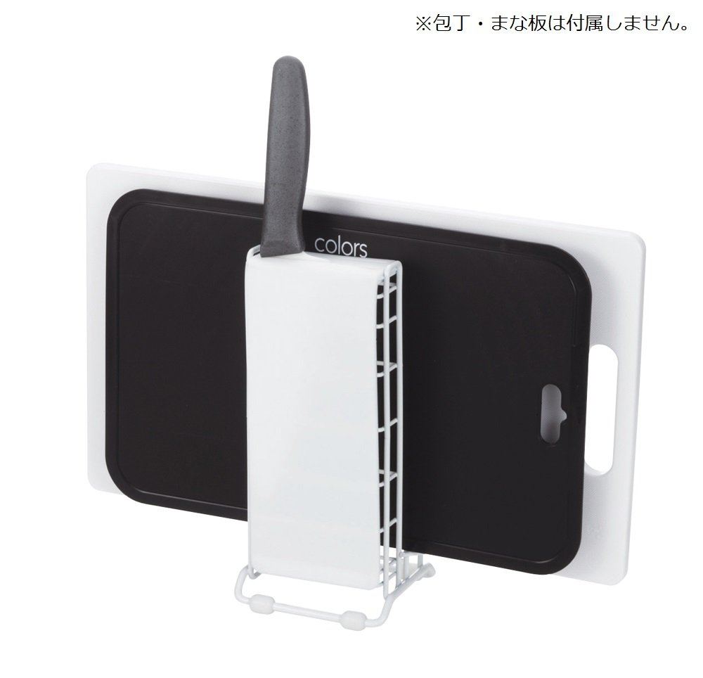Parukinzoku Style + 2 knife, cutting board stand White LC-734