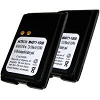 Hitech - 2 Pack of PMNN4071 Replacement Batteries for Motorola Mag One, BPR40, and BPR-40 2-Way Radios (Ni-MH, 1500mAh)