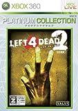 Left 4 Dead 2 (Platinum Collection) [Japan Import]