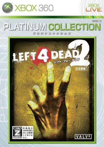 Left 4 Dead 2 (Platinum Collection) [Japan Import] (Left 4 Dead 2 Platinum)