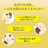 Melano CC Intensive Spots Prevention Premium Beauty