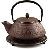 Japanese Tetsubin Cast Iron Aztec 13oz. Teapot by BigKitchen