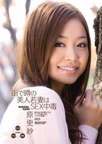 Japanese Wife Fucks Stranger