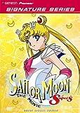 Sailor Moon SuperS - The Movie (Geneon Signature Series)