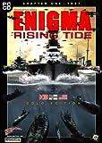 Enigma Rising Tide Gold