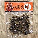 【鹿児島県産】鶏の炭火焼 140g×3袋【おつまみに最適!鶏もも肉】