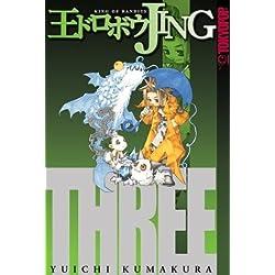 Jing: King of Bandits, Book 3 by Yuichi Kumakura (2003-12-09)