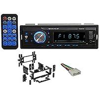 87-95 JEEP WRANGLER YJ Car Digital Media Receiver/Radio w/Bluetooth MP3 USB/SD